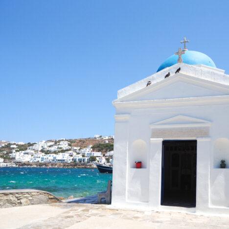 Grèce : 15 choses à faire à Santorin